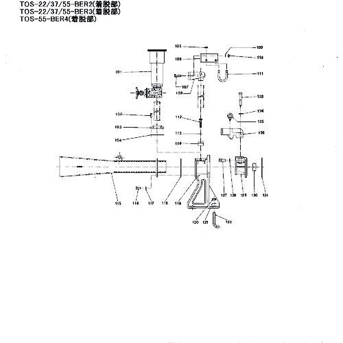 ■ツルミ ガイドサポート〔品番:801-09410510-9〕[TR-1517401]「送料別途見積り」・「法人・事業所限定」・「外直送」