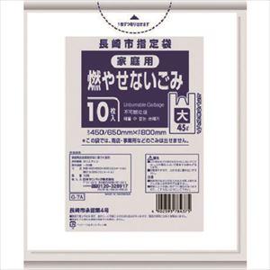 ■サニパック 長崎市指定袋家庭用不燃 45L 10枚 とって付き 半透明 60冊入 〔品番:G-7A〕[TR-1517651×60]