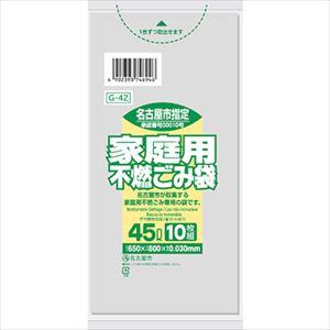 ■サニパック 名古屋市指定袋 家庭用不燃45L 10枚 コンパクト 透明 60冊入 〔品番:G-4Z〕[TR-1517655×60]
