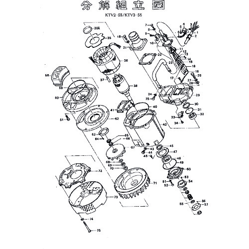 ■ツルミ モータブラケット  〔品番:801-05040618-9〕[TR-1520455]【送料別途お見積り】