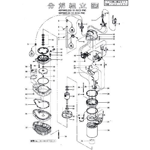 ■ツルミ 液面リレーユニット  〔品番:801-11415419-9〕[TR-1520631]