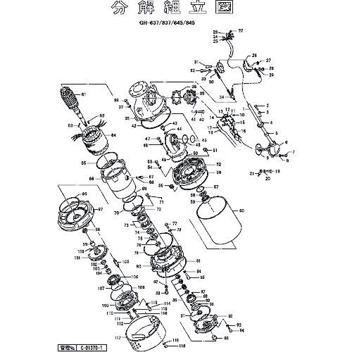 ■ツルミ モータブラケット〔品番:801-05034013-9〕[TR-1521998]