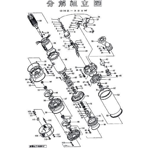 ■ツルミ 両フランジ付吐出し管〔品番:801-03735015-9〕[TR-1522011]