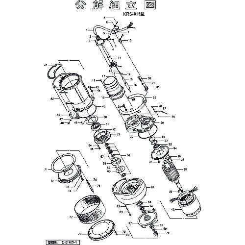 ■ツルミ ストレーナ用底板(1次品)  〔品番:801-04913519-9〕外直送[TR-1522023]【送料別途お見積り】
