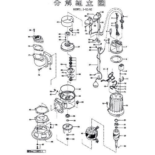 ■ツルミ 液面リレーユニット(2次品)  〔品番:801-11400106-9〕[TR-1522173]