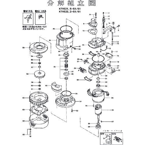 ■ツルミ パワーユニット(リレー交換用)  〔品番:801-11400062-9〕[TR-1522203]