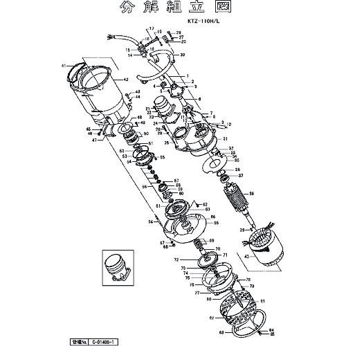 ■ツルミ モータブラケット  〔品番:801-05025523-9〕[TR-1523606]【送料別途お見積り】