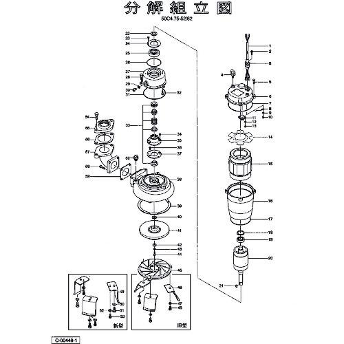 ■ツルミ サクションカバー(新型)〔品番:801-02200132-9〕[TR-1523607]