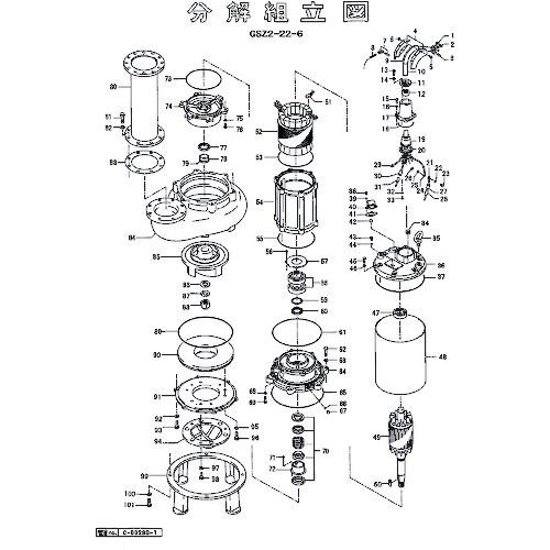 ■ツルミ 両フランジ付吐出し管  〔品番:801-03714616-9〕[TR-1523649]【送料別途お見積り】