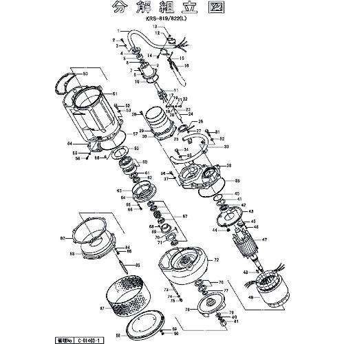 ■ツルミ ストレーナ用底板  〔品番:801-04911715-9〕外直送[TR-1523671]【送料別途お見積り】