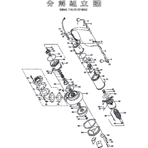 ■ツルミ 電磁接触器(2次品)  〔品番:801-11415813-9〕[TR-1523753]【送料別途お見積り】