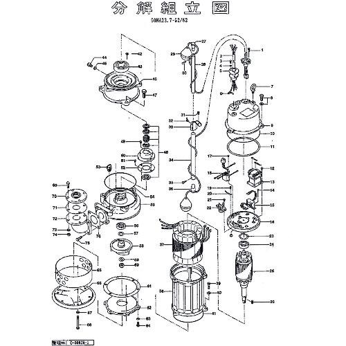 ■ツルミ 電磁接触器(2次品)〔品番:801-11400103-9〕[TR-1523796]