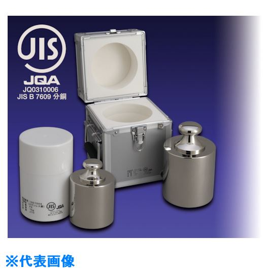 ■VIBRA JISマーク付基準分銅型円筒分銅(黄銅クロムメッキ) 2KG F2級  〔品番:F2CBB-2KJ〕[TR-1525090]