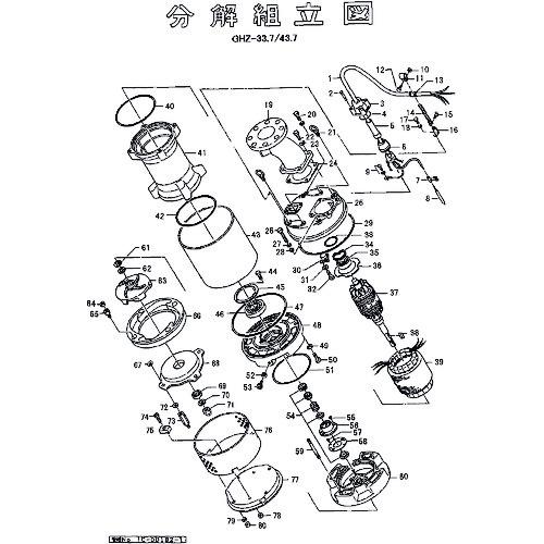 ■ツルミ 吐出し管  〔品番:801-03729915-9〕[TR-1525217]
