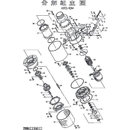 ■ツルミ ベアリングカバー  〔品番:801-06214715-9〕[TR-1526761]【送料別途お見積り】
