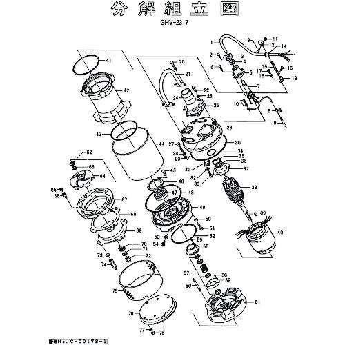 ■ツルミ リード線保護プレート〔品番:801-05815119-9〕[TR-1526772]「送料別途見積り」・「法人・事業所限定」・「外直送」