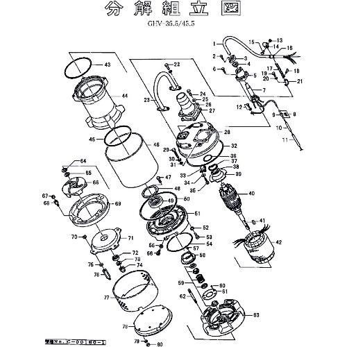 ■ツルミ 保護装置  〔品番:801-05339714-9〕外直送[TR-1526800]【送料別途お見積り】