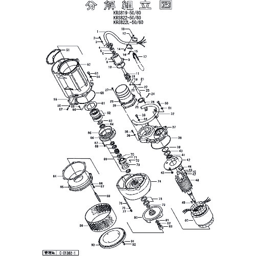 ■ツルミ 保護装置  〔品番:801-05346110-9〕[TR-1526816]「送料別途見積り」・「法人・事業所限定」・「外直送」