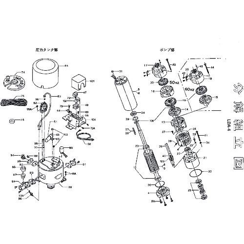 圧力スイッチ〔品番:801-10310612-9〕[TR-1526893][送料別途見積り][法人・事業所限定][外直送] ■ツルミ