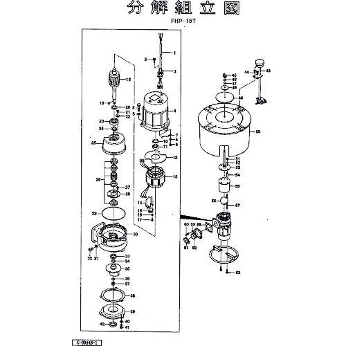 ■ツルミ 汚泥巻込み防止センサー(6M)  〔品番:801-09000038-9〕[TR-1526912]