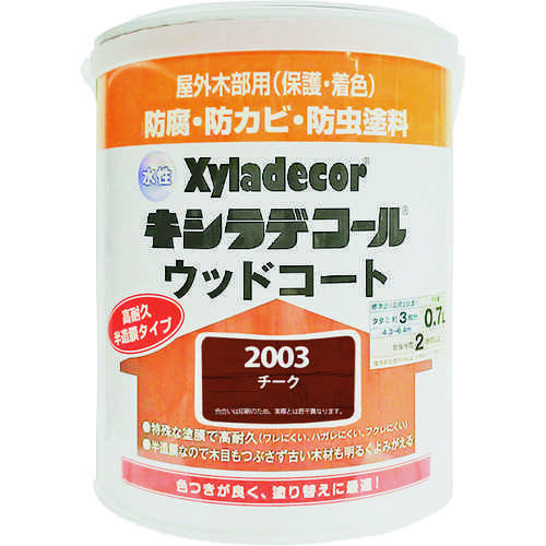 ■KANSAI 水性XDウッドコートS チーク 0.7L《6缶入》〔品番:00097670050000〕[TR-1528849]