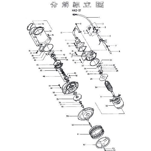 ■ツルミ モータフレーム  〔品番:801-06429515-9〕[TR-1529947]「送料別途見積り」・「法人・事業所限定」・「外直送」