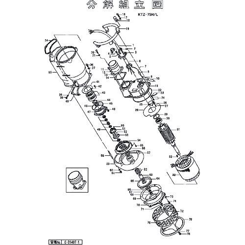 ■ツルミ 回転子(新型)〔品番:801-05546510-9〕[TR-1529952]