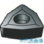 ■サンドビック コロマントUドリル用チップ H13A H13A 10個入 〔品番:WCMX〕[TR-1530801×10]