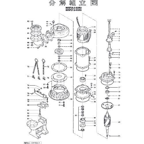 2019新作モデル 〔品番:801-05500257-9〕[TR-1531498]【送料別途お見積り】:ファーストFACTORY   ?ツルミ 回転子-DIY・工具