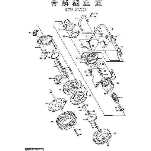 ■ツルミ 保護装置〔品番:801-05344912-9〕[TR-1533118]