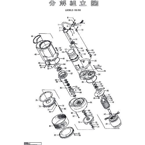 ■ツルミ リード線保護プレート  〔品番:801-05818017-9〕外直送[TR-1533148]【送料別途お見積り】
