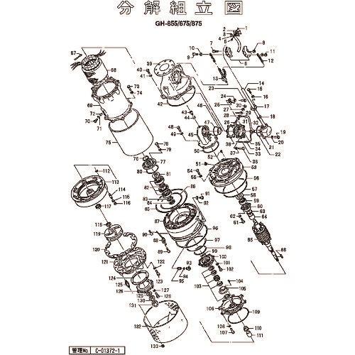 ■ツルミ 固定子セットボルト  〔品番:801-14452619-9〕[TR-1533242]