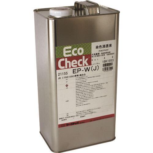 ■MARKTEC エコチェック 浸透液 EP-W(J) 4L缶  〔品番:C002-0021155〕[TR-1533426]