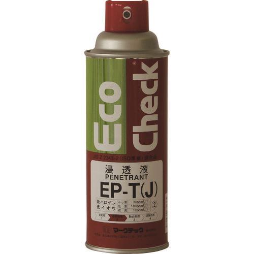 ■MARKTEC エコチェック 浸透液 EP-T(J) 450型《12本入》〔品番:C001-0011215〕[TR-1533442×12]