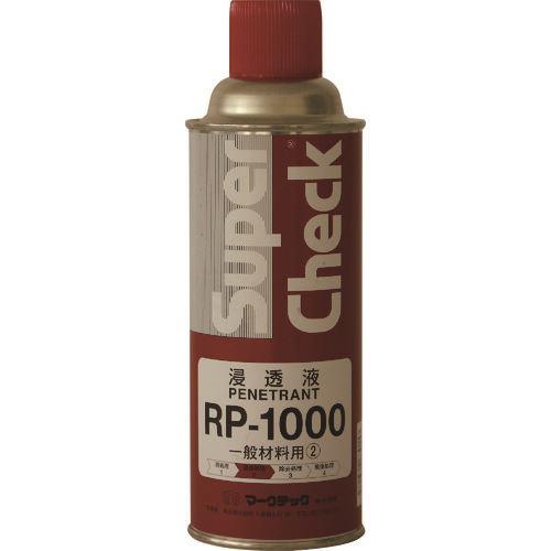 ■MARKTEC スーパーチェック 浸透液 RP-1000 450型 12本入 〔品番:C001-0011044〕[TR-1533454×12]