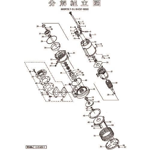 【翌日発送可能】 〔品番:801-05573312-9〕[TR-1534679]【送料別途お見積り】:ファーストFACTORY   ?ツルミ 回転子(2次品)-DIY・工具