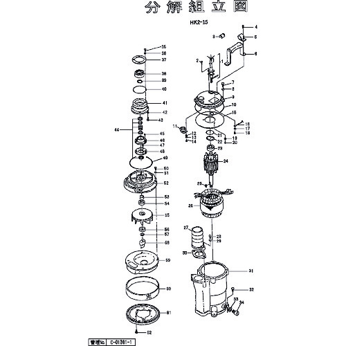 ■ツルミ 羽根車(60HZ用)  〔品番:801-021B9814-9〕外直送[TR-1534992]【送料別途お見積り】