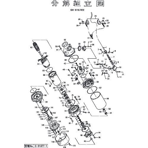 ■ツルミ 羽根車(50HZ用,面当り方式)  〔品番:801-02188212-9〕[TR-1534993]【送料別途お見積り】