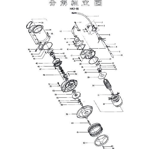 ■ツルミ モータブラケット  〔品番:801-05025321-9〕外直送[TR-1535024]【送料別途お見積り】