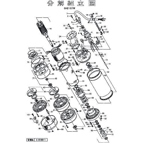 ■ツルミ 両フランジ付吐出し管〔品番:801-03732117-9〕[TR-1535029]