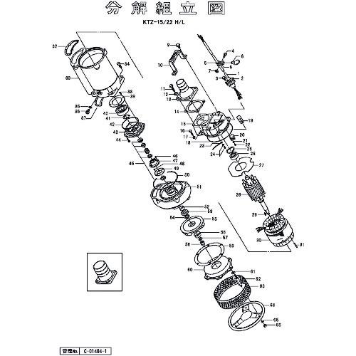 ■ツルミ モータブラケット〔品番:801-05025129-9〕[TR-1535075]