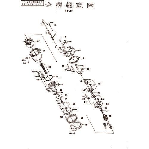 ■ツルミ 固定子〔品番:801-05648216-9〕[TR-1535151][送料別途見積り][法人・事業所限定][外直送]