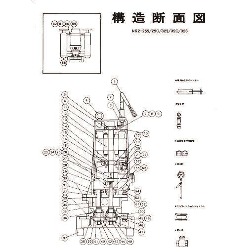 ■ツルミ KSE-NR型吸込サイレンサ  〔品番:Y01-YKSE2NR〕[TR-1535219]【送料別途お見積り】