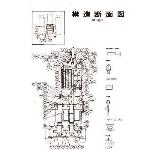 ■ツルミ 軸継手(モータ側)〔品番:801-20802918-9〕[TR-1535309]