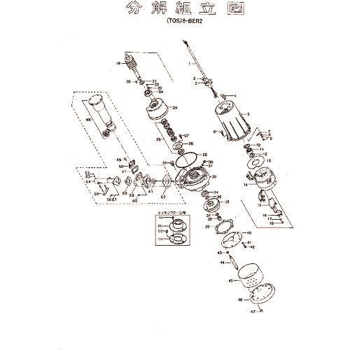 ■ツルミ サイレンサセット  〔品番:801-21510410-9〕[TR-1535326]