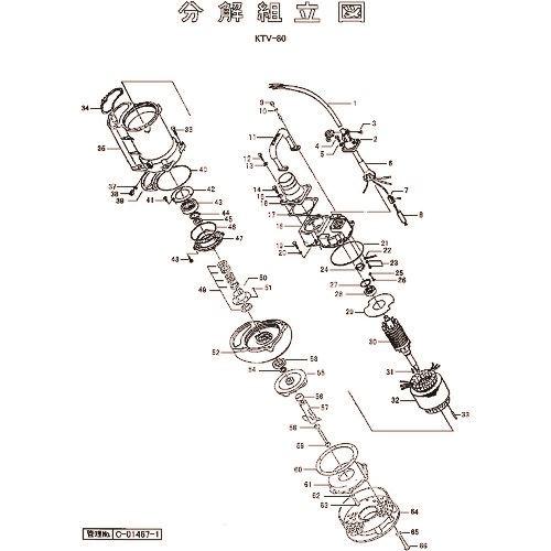 ■ツルミ モータブラケット  〔品番:801-05035117-9〕外直送[TR-1535566]【送料別途お見積り】