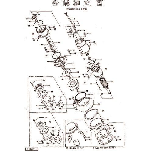 ■ツルミ 吐出しベンド(65mm用)〔品番:801-03721416-9〕[TR-1535655]