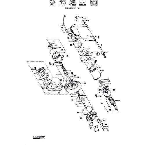 ■ツルミ 羽根車(超硬付,50Hz用)〔品番:801-021L8113-9〕[TR-1535662]