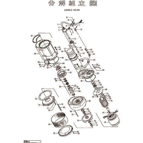 ■ツルミ 保護装置〔品番:801-05346211-9〕[TR-1535674]