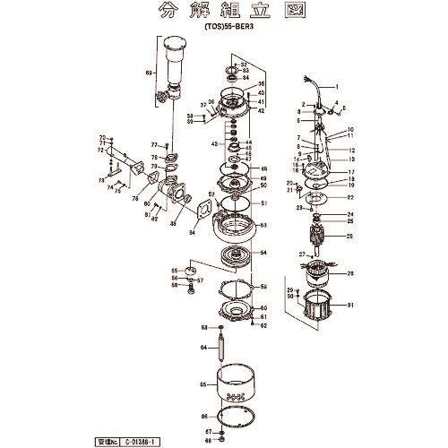 ■ツルミ モータフレーム〔品番:801-06440015-9〕[TR-1535681]